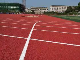 泗阳县学校塑胶跑道