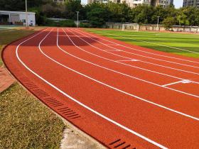 学校塑胶跑道施标准与工铺装后的维护保养